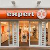 Expert Hogerhuis